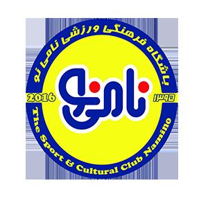 باشگاه فرهنگی ورزشی نامی نو-NaminoClub